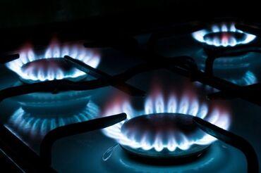 сколько стоит провести газ в дом бишкек в Кыргызстан: Ремонт | Кухонные плиты, духовки | С гарантией, С выездом на дом
