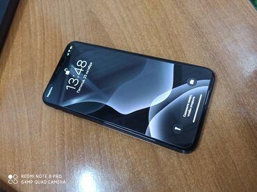 Б/У iPhone Xs Max 256 ГБ Черный