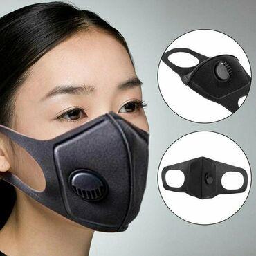 Маски, маска.Многоразовый Респиратор с клапаном Гиппоаллергенная