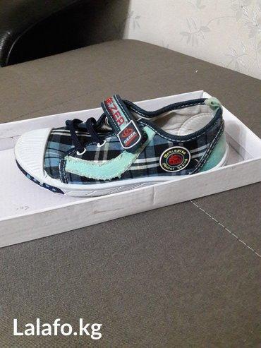 Детская обувь тряпичная размер 28 в Бишкек
