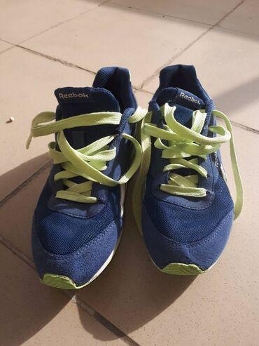 Bez cipele - Srbija: Decije Reebok patike, plavo/zelena boja, ocuvane, bez vidljivih