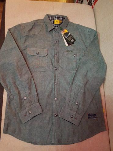 Продам новую мужскую рубашку фирмы Jeep,размер 3ХL на