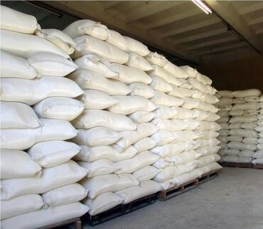 Продаю свекольный сахар оптом от 10 тонн звоните пишыте на вацап