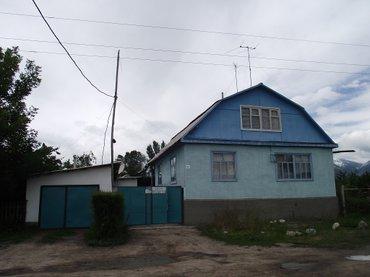 Недвижимость - Тюп: 214 кв. м 4 комнаты, Гараж