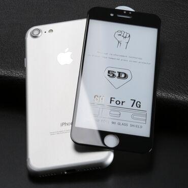 iphone 7 цена бу в Кыргызстан: Новые защитные стекла 5D на iPhone 6, 6 plus, 7, 7 plus.Распродаем