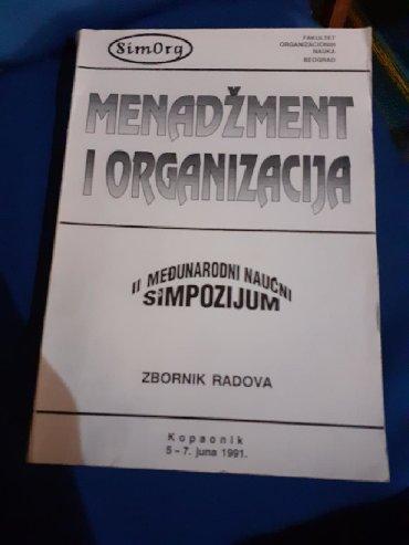 Menadzment i organizacija FONzbornik radovaMek povez, veliki format