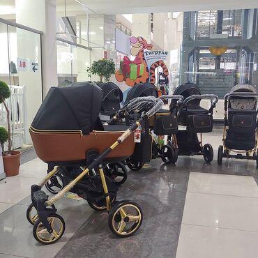 """коляска-амели в Кыргызстан: Коляски Adamex Польша модели разные 1/ТРК """"Ташрабат""""И с 10:00 до 20"""