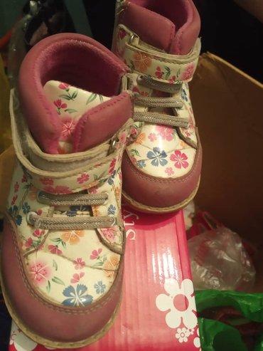 alfa romeo 156 25 mt в Кыргызстан: Детские ботинки, размер 25.  Район р-ка Кудайберген