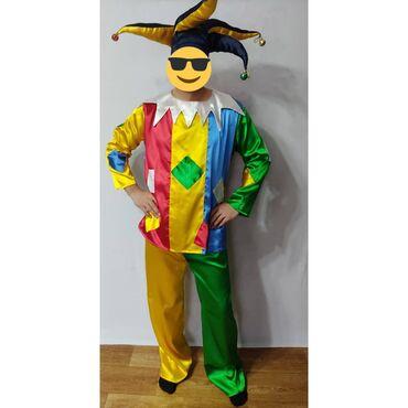 Карнавальные костюмы в оренду