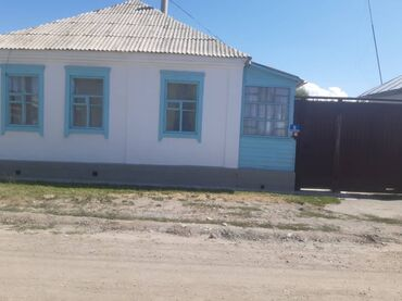 продажа квартир в караколе in Кыргызстан | ПОСУТОЧНАЯ АРЕНДА КВАРТИР: 80 кв. м, 3 комнаты, Сарай, Подвал, погреб, Забор, огорожен