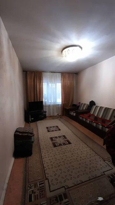 дома 77 серии в Кыргызстан: Продается квартира: 2 комнаты, 48 кв. м