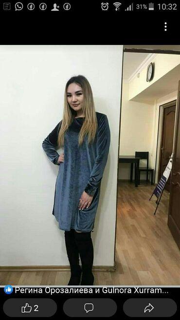 Продаю новые платья, юбки, пиджаки или сдаю на неликвид есть размеры