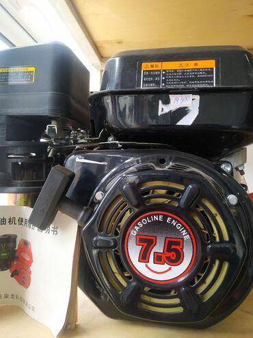 Мотор для любого станка. 7.5 лош сил. Бензин. Бул моторду пилораммага