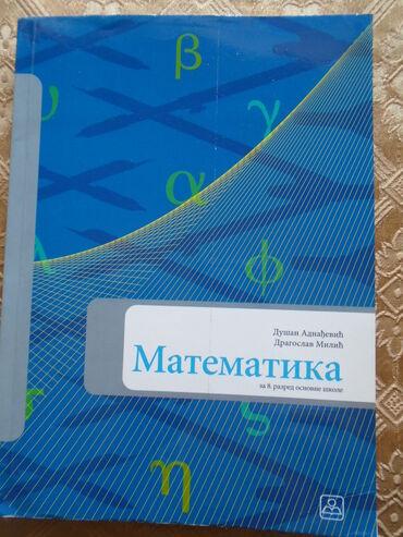 Matematika za 8. razred Osnovne škole, kao novo, izdavač Zavod za udžb