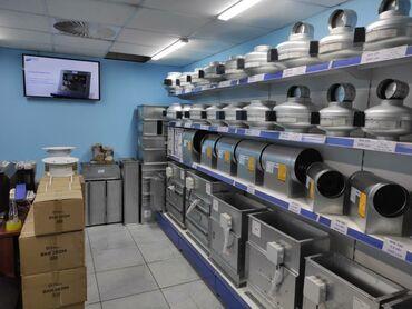 Вентиляция. Вентиляционное оборудование всех видов в наличии и под