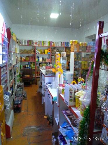Магазин продуктовый арендага берилет в Нарын