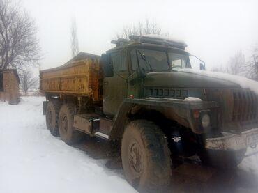 урал в Кыргызстан: Урал