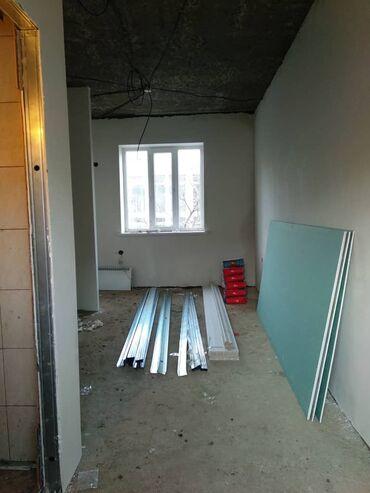 кду 2 бишкек в Кыргызстан: Продается квартира: 1 комната, 21 кв. м