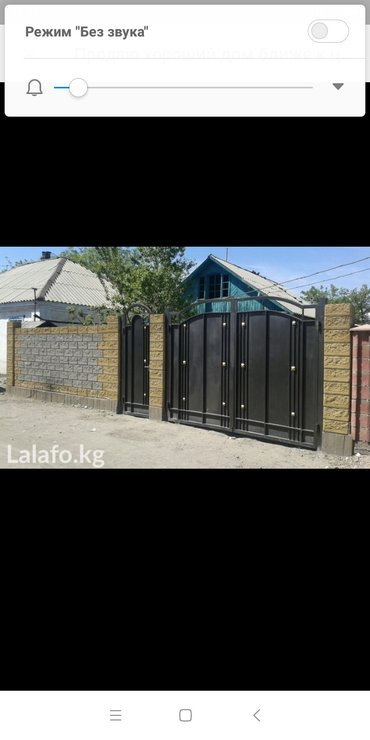 Продаю хороший дом ближе к центру!! в Узген