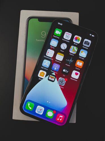 защитное стекло sony x в Кыргызстан: Б/У iPhone X 64 ГБ Белый