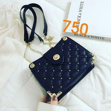 Очень красивые и стильные сумки для дам!!  Количество ограничено!  Усп