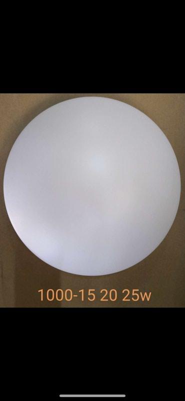Плафон светодиодный. Настенно в Бишкек