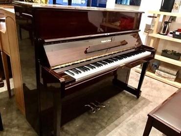 Bakı şəhərində Pianino - Avropa istehsalı professional Akustik və Elektron piano