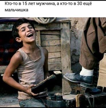 Столяр - Кыргызстан: Требуется столяры в столярный цех. моляршик, токарь, плотник