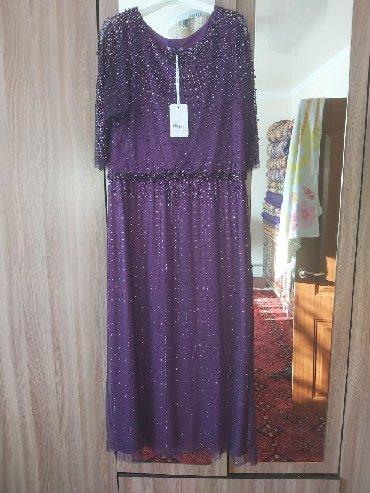 Продаю новое платье размер 50