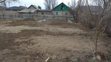 Продается зем.участок с фундаментом 5 в Бишкек