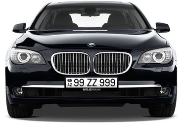 Bakı şəhərində 90-BJ-909
