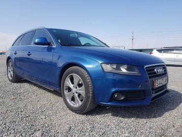 Audi A4 2.3 л. 2008 | 195000 км