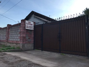 Продаю дом ж/м Ала-ТОО 1, ленинский в Бишкек