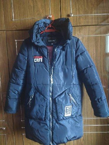 Зимняя куртка на девочку 10-11 лет. В отличном состоянии, очень