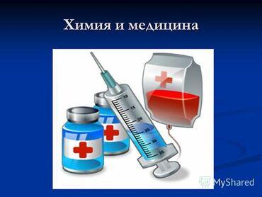 Услуги мед сестры договорная ( стаж 30 лет кардиол.терапеатич. отдел