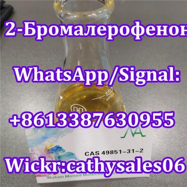 744 объявлений   УСЛУГИ: Factory Supply CAS -2/-0 2-Bromo-1-Phenylpentan-1-One with 99% Purity