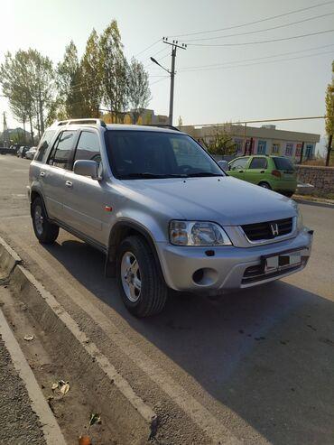 chesnok v bolshom kolichestve в Кыргызстан: Honda CR-V 2 л. 2000