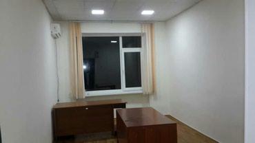 Сдаю помещения 24 и 30 м кв. под офис, в Бишкек