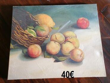 Πίνακας από καμβά, φιλοτεχνημενος απο τον ζωγράφο Απόστολο
