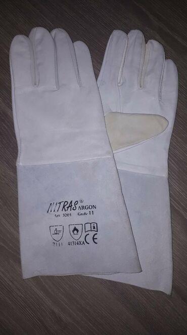 Rukavice za dzak - Srbija: ARGON zastitne rukavice za zavarivanjeRukavice potpuno nove, kozne, za