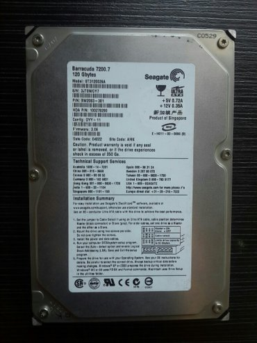 120 GB İDE HDD.  в Баку