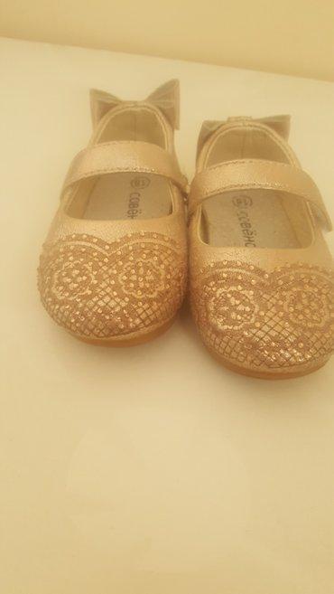 Туфли детские, размер 18, примерно на годик, одеты один раз в Бишкек