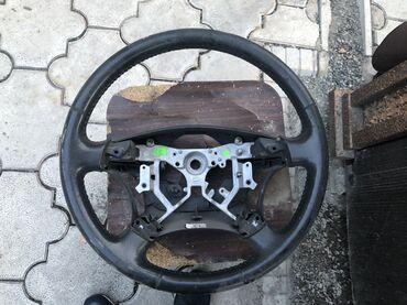 тойота-авенсис-2004-цена-бишкек в Кыргызстан: Продаю Кожаный руль подходит для тойота 4 раннер, камри 35 (европеец)