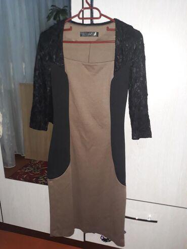 Новое турецкое платье, 42-44размер