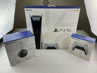 Ψάχνετε για ένα υπέροχο χριστουγεννιάτικο δώρο;Το PS5 είναι μια καλή