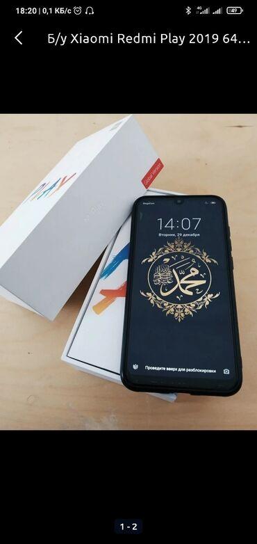 Б/у Xiaomi Redmi Play 2019 64 ГБ Черный