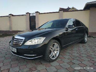 Mercedes-Benz в Кыргызстан: Mercedes-Benz S-Class 3.5 л. 2010 | 0 км