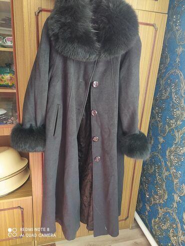 Детский мир - Александровка: Пальто