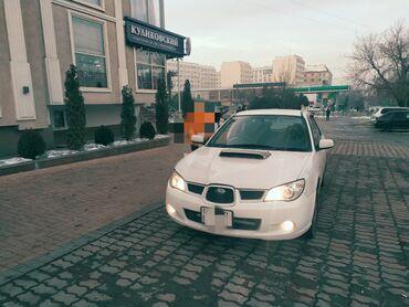 subaru trezia в Кыргызстан: Subaru Impreza 1.5 л. 2005 | 160000 км