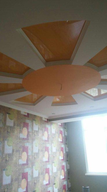 Ремонт квартир : сантехника электрика в Бишкек